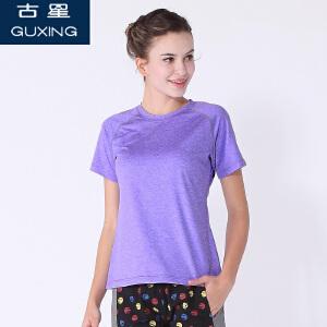 古星夏季新品女士短袖T恤修身显瘦休闲圆领半袖运动上衣潮打底衫