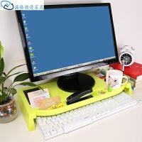 办公桌收纳置物架桌面整理架创意办公用品电脑桌键盘架收纳盒防水