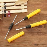 双用螺丝刀 带磁性手动黄色螺丝刀 2寸/3寸/4寸十字螺丝刀