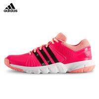 adidas阿迪达斯 羽毛球鞋女款轻便透气训练羽鞋2017新款运动鞋