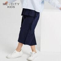【全场2件2.5折,到手价:51.3】Q|米喜迪mecity童装19新款女童裤子秋装木耳边廓形九分梭织长裤