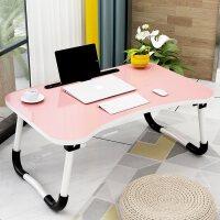 【限时7折】床上书桌笔记本电脑桌学生学习小桌子可折叠简易做桌懒人写字家。