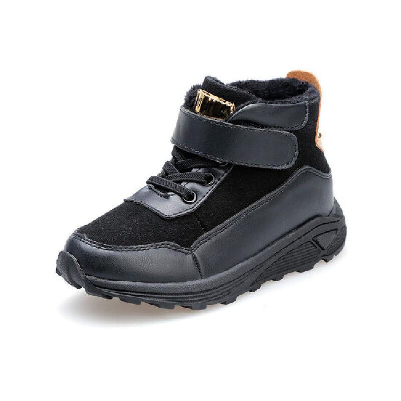 比比我2017秋冬季韩版新款真皮童鞋男童大童皮鞋棉鞋加绒保暖儿童靴棉靴【每满100减50】