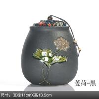 粗陶茶具 茶叶罐陶瓷罐子 储茶储物茶罐