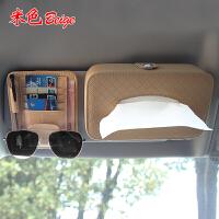 20181112114544771创意汽车用纸巾盒抽车载车内车上天窗遮阳板挂式抽纸盒餐巾纸抽盒