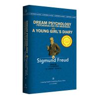 辽宁人民:梦的心理 一个少女的日记