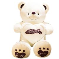 毛绒玩具泰迪熊猫公仔抱抱熊女可爱熊猫布娃娃大熊生日礼物送女友