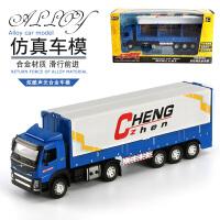 彩珀合金货柜运输车玩具合金工程车模型拖车集装箱卡车小汽车模型