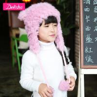 【5折价:57】笛莎女童帽子2019冬新款毛球兔毛帽儿童保暖挡风帽子