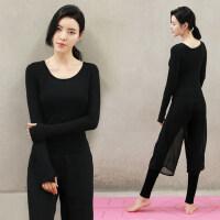 女显瘦瑜珈服白色假两件舞蹈演出服女 新款纯色飘逸瑜伽服套装女