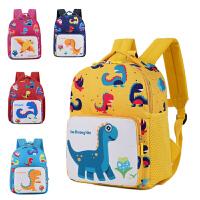 儿童书包幼儿园小朋友早教恐龙女童男童双肩背包防走丢1-4-6岁