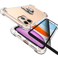 【预售】苹果11pro手机壳 iPHONE11PRO手机套 iphonePro保护套壳 透明硅胶全包防摔气囊手机壳套