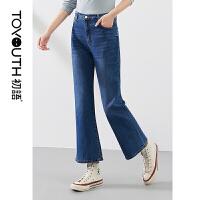 初语秋冬新款潮休闲直筒浅蓝色时尚洋气喇叭牛仔裤女高腰显瘦