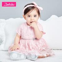 【2折价:60】笛莎婴童宝宝连衣裙夏季新款儿童小小公主范蕾丝裙子公主裙子