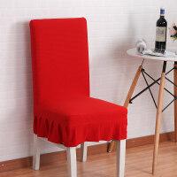 0715184406679家用弹力椅套加厚餐桌椅子套罩连体餐厅凳套布艺针织座椅套通用