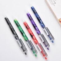 日本pilot百乐中性笔p500黑色0.5mm考试专用笔学生用女针管彩色绿紫红水笔进口bl-p50中考高考水性笔男签字