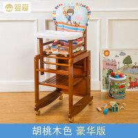 婴爱宝宝餐椅儿童餐椅实木多功能宝宝吃饭椅子餐桌座椅婴儿餐椅a363