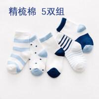 宝宝袜子秋冬款厚婴儿袜男女中小儿童袜子1-3-5-7-9岁中筒袜 XS 0-1岁(适合9cm以内脚长)