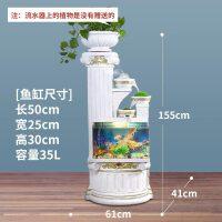 喷泉流水摆件加湿器欧式创意养鱼缸客厅家居装饰品风水轮落地大型