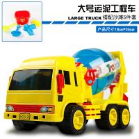 儿童玩具车工程车 挖掘机铲车搅拌翻斗沙滩惯性车大号套装 +沙滩5件套