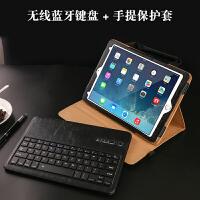 2019新款Air3苹果ipad键盘保护套10.5寸平板电脑壳多功能包 黑色 + 钢化膜