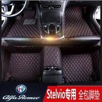 阿尔法罗密欧Stelvio改装专用罗密欧SUV改装全包大包围脚垫地毯