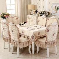 欧式餐桌布椅垫椅套套装茶机桌布布艺座布棉麻餐桌椅子套罩凳子背