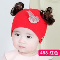 婴儿帽子0-3-6-个月女宝宝假发帽春秋可爱小女孩韩版女童公主帽7379 均码 0-个月