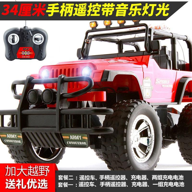 ?超大遥控车越野车充电遥控汽车儿童玩具男孩玩具车赛车电动漂移车玩具?