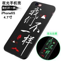 优品苹果6splus手机壳潮男iPhone6潮牌全包防摔6p个性创意i6s网红同款sp新款硅胶磨砂六