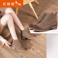 【领�涣⒓�150】红蜻蜓真皮女鞋冬季新款正品休闲短靴子平跟圆头马丁靴女
