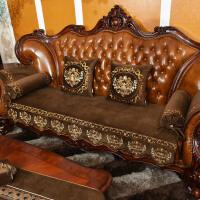 欧式真皮防滑沙发垫绣花加厚毛绒美式沙发坐垫布艺套冬季