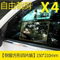 后视镜防雨贴膜汽车倒车镜反光镜侧窗防水膜纳米防雾通用长效全屏