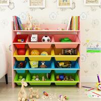 物有物语 玩具收纳架 幼儿园宝宝整理卡通储物柜多功能置物书架塑料柜子儿童玩具收纳架