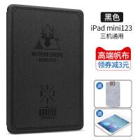 201905310236221032019新款iPad mini5保护套苹果平板电脑ipadmini2全包硅胶7.9英