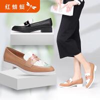 红蜻蜓真皮女单鞋春秋正品时尚优雅压花尖头舒适粗跟女鞋