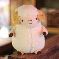 萌可爱绵羊公仔毛绒玩具小羊布娃娃抓机玩偶抱着睡儿童女生日礼物
