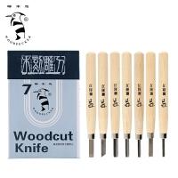 啄木鸟木刻刀根雕橡皮章雕刻刀工艺木刻木雕刀115/117套装