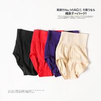 女式收腹内裤女士提臀塑身高腰纯棉内裤产后束缚腰美体裤