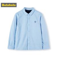 【4折价:87.6】巴拉巴拉男童衬衫长袖秋冬2018新款儿童衬衣中大童学院风加绒上衣