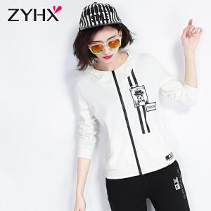 自由呼吸运动服套装女春秋2017新款学生休闲韩版潮时尚卫衣两件套