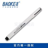文具笔宝珠笔bk105签字笔白色碳素笔0.5约办公水性笔12支装 12支笔