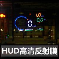 HUD抬头显示器反射膜 投影仪手机导航车速HUD贴膜汽车通用膜