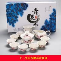 德化白瓷印广告茶具套装整套陶瓷青花瓷茶杯盖碗茶具公司定制logo带礼盒