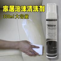 沙发汽车皮具清洁剂去污液皮革包皮床保养护理翻新清洗剂