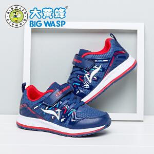 大黄蜂男童鞋 秋季新款儿童运动鞋学生鞋子男孩波鞋中大童休闲鞋