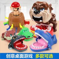 创意礼盒恶搞整人按牙齿咬手小狗咬手指鳄鱼小心恶犬整蛊游戏抖音同款玩具亲子互动
