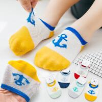 儿童袜子夏季薄款宝宝船袜浅口防滑男童女童短袜