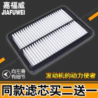 适用于 奇瑞10-11老款瑞麒X1 1.3L空气滤芯空滤格空气滤清器配件 汽车用品