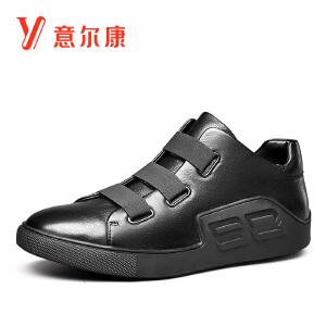 【满减到手价:119】意尔康男鞋韩版男板鞋男士休闲鞋男鞋男士皮鞋男单鞋